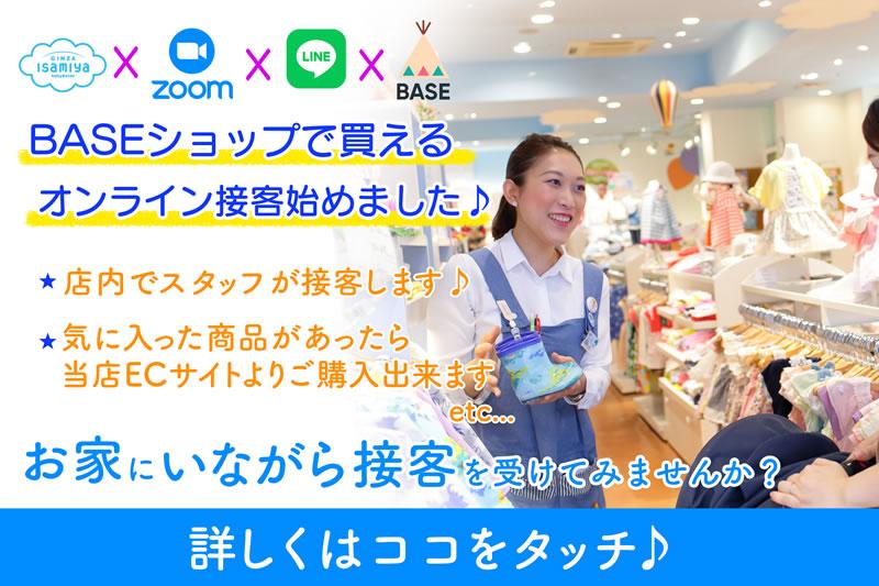 子供 服 ここ み ショップ 子供服・子供用品の通販|ベルメゾンネット